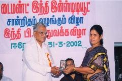 award-1-1